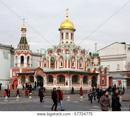 Cathedrale of the Saint-Maria of Kazan in Moscow