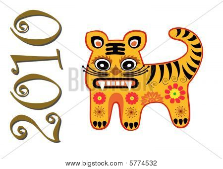 Tiger Year Greeting Vector