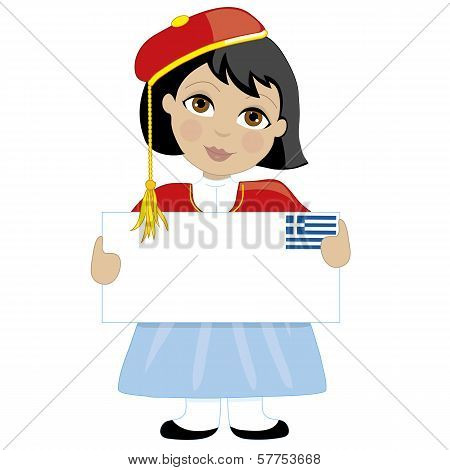 Greek Girl Sign