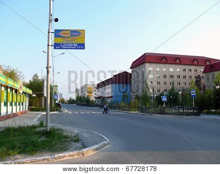 Nadym, Russia - June 24, 2007: The City Centre.