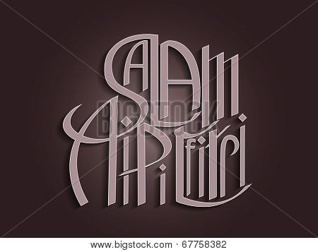 Stylish calligraphy of islamic wish salam-ai-fitri on brown background.
