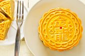 image of mid autumn  - Chinese moon cake for celebrate in Mid - JPG
