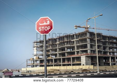 'Stop' sign against under construction site