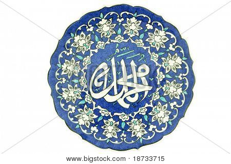 Turkish tile dish