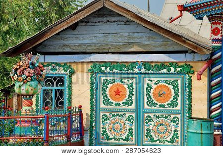 Fragment Facade Shed Wooden House