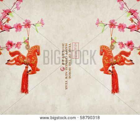 chinese horse knot on white background, word for