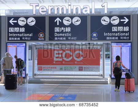 Kansai Airport International Terminal  Osaka Japan