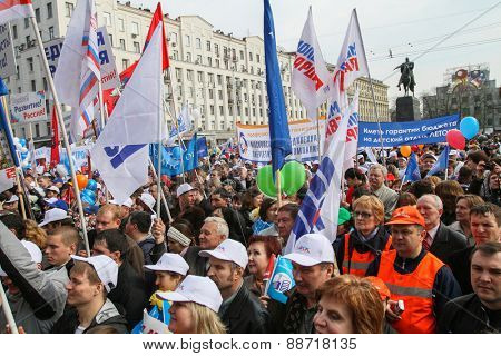 MOSCOW, RUSSIA - MAY 1, 2010: During the celebration of May Day in the centre of Moscow. United Russia party and government-linked trade unions in the streets.