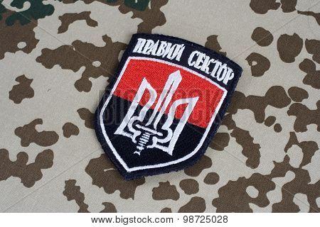 Kiev, Ukraine - July, 08, 2015. Chevron Of Ukrainian Volunteers Corps With The Words