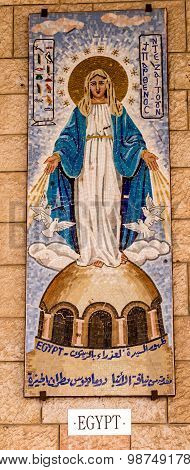 Nazareth, Israel July 8, 2015; A Mosaic Donated By The People Of Egypt, Part Of A Display Of Donatio