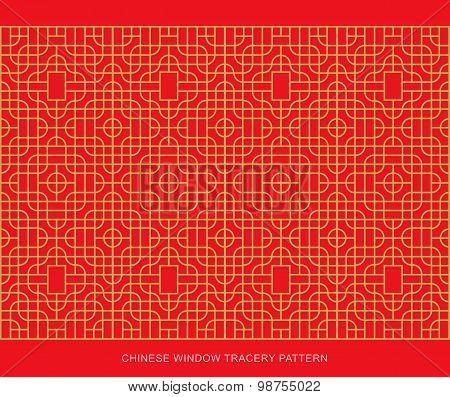 Golden seamless Chinese style window tracery lattice pattern.