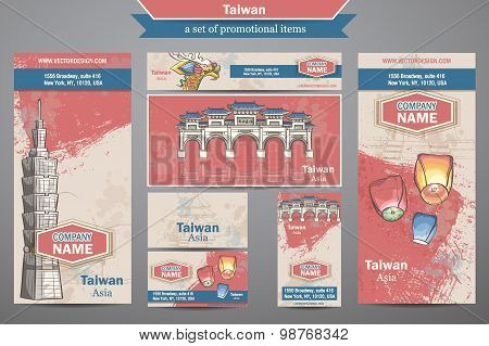 Large Set Of Banners, Greeting Cards, Business Cards Country Taiwan