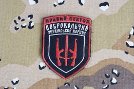 stock photo of corps  - KIEV UKRAINE  - JPG
