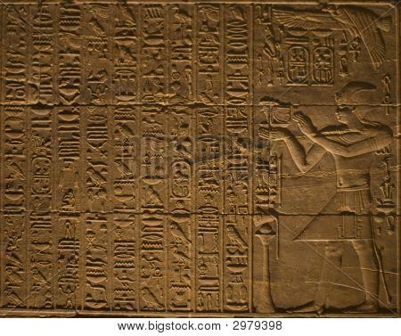Hieroglyphics In Phile Temple, Egypt.