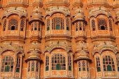 pic of harem  - Hawa Mahal the Palace of Winds Jaipur Rajasthan India - JPG
