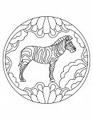 Zebra Pattern. Illustration With Zebra. Mandala With An Animal.  Zebra In A Circular Frame. Coloring poster
