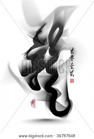 Dragon Calligraphy Smearing Translation: Dragon 2012