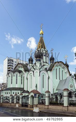 Church Of The Resurrection Of Christ In Sokolniki, Moscow