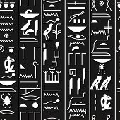 stock photo of hieroglyphs  - EPS10 file - JPG