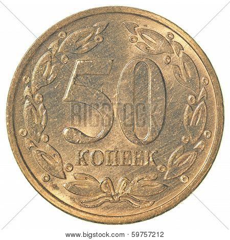 50 Transnistrian Kopeck Coin