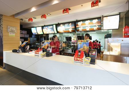 SHENZHEN - NOV 06: McDonald's restaurant on November 06, 2014 in Shenzhen, China. The McDonald's Corporation is the world's largest chain of hamburger fast food restaurants