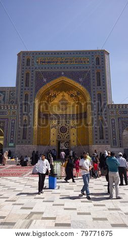 The shrine of Imam Ali alRida