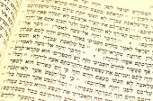 stock photo of hebrew  - Hebrew Bible passage for Rosh Hashana with the pertinent section Leviticus 23 - JPG
