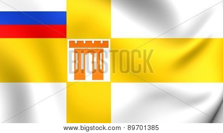 Flag Of Stavropol, Russia.