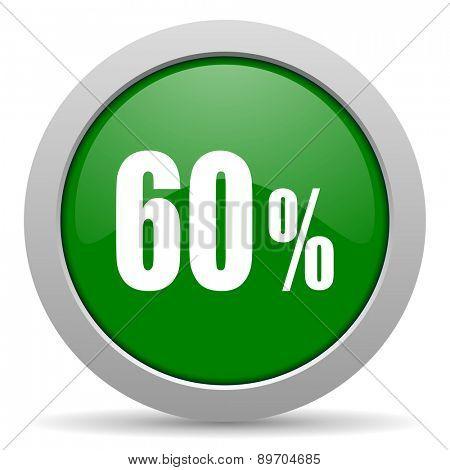 60 percent green glossy web icon