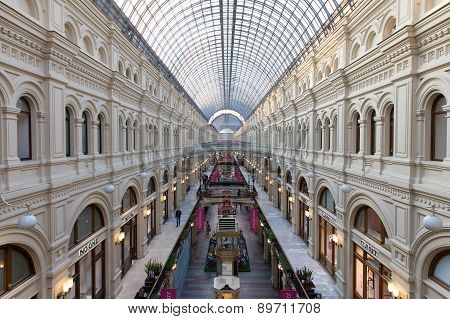 The view of GUM central department store, Moscow