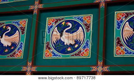Detail, Ceiling Of Pagoda, Beijing