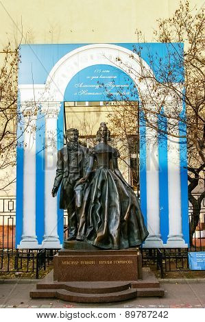 Monument Of Famous Poet Pushkin With His Wife In Moscow