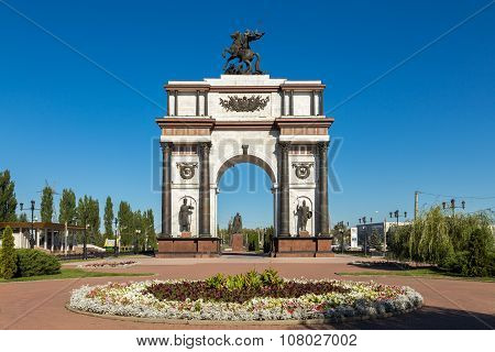 Triumphal Arch In Memorial Complex
