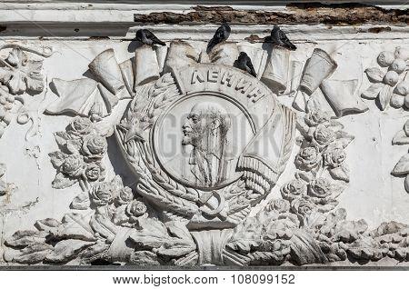 Closeup Old Soviet Bas-relief On Facade