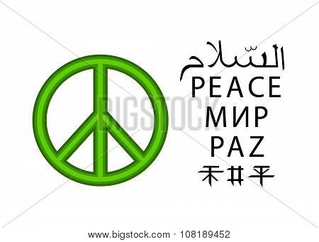 sign peace.
