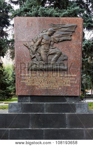 Bas-relief Mass Grave Of Soldiers Internationalists Of The Second World War In Which Are Buried The