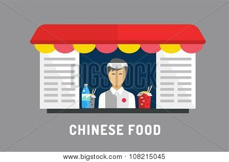 Chinese or japanese fast food restaurant. Food icons, city restaurant, mobile restaurant, man silhouette , food market, noodles box, china, japanese food, mobile fast food restaurant, lunch time