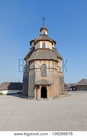 Church Of The Intercession Of The Holy Virgin The Island Khortytsya. Side View