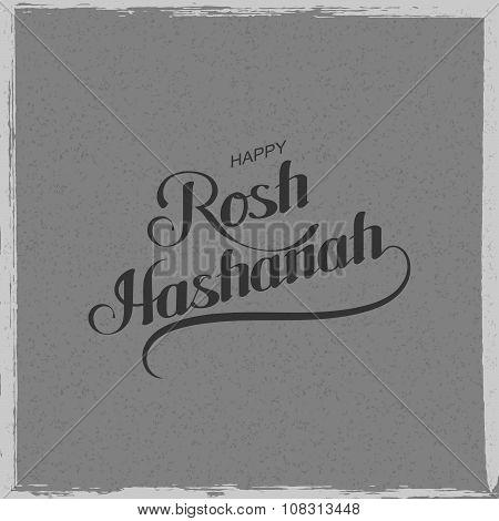 Rosh Hashanah. Jewish New Year.