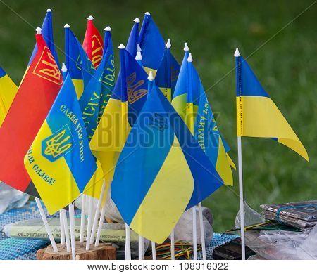 Kiev, Ukraine - September 18, 2015: Pennants Of The Ukrainian State