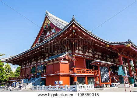 The Main Hall (kannondo Hall) At Senso-ji Temple In Tokyo, Japan