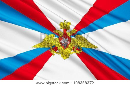 Flag Of Russian Federation Armed Forces