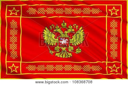 Flag Of Armed Forces Of The Russian Federation