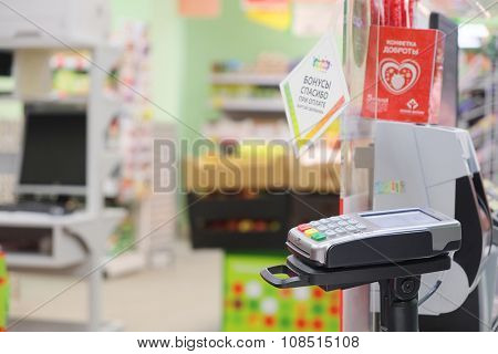 Puschino, Moscow region, Russia, August, 12, 2015: Interior of a supermarket in Puschino, Russia