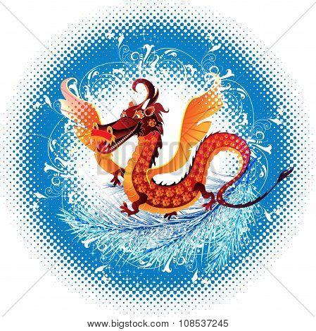 Dragon Symbol Vector1