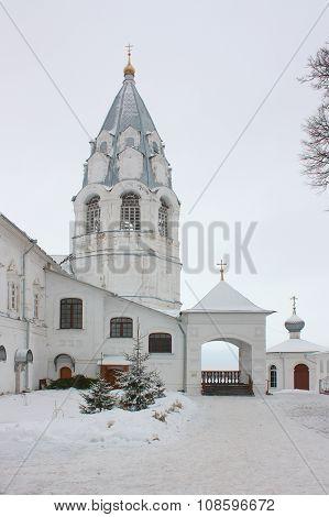 Nikitskiy Monastery