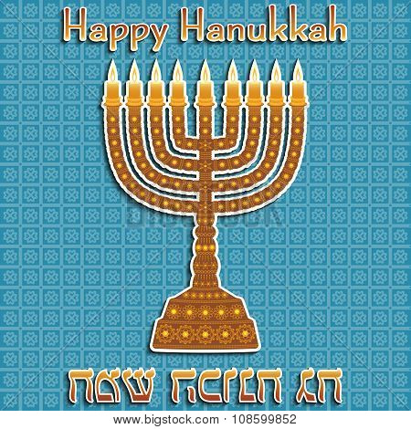 Hanukkah background with menorah, dreidels, text Happy Hanukkah, candles, David stars and jewels. Be