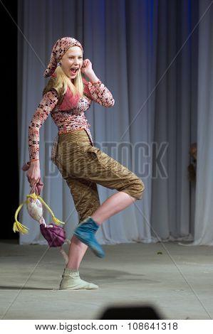 Fashion Town
