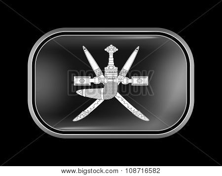 Emblem Of Oman. Rectangular Shape With Rounded Corners