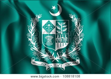 Emblem Of Pakistan. Rectangular Shape Icon